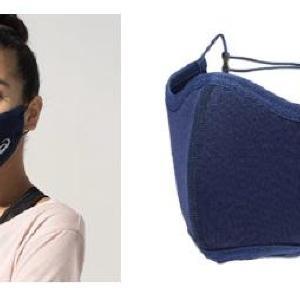 アシックスがランナー向けマスク開発 呼吸のしやすさを追求、9月中旬発売
