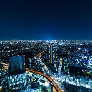 サンシャイン60展望台も入場料「20%オフ」! 東京在住、在勤、在学が対象
