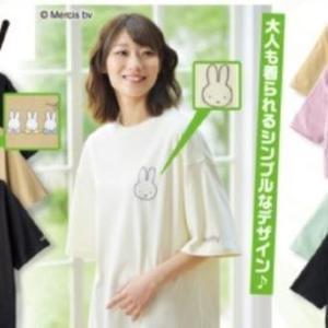 1000円以下で買えるなんて! しまむらに大人可愛いミッフィーTシャツあるよ~。