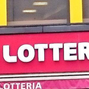 90円バーガーに半額以下ポテト...ロッテリアのお得クーポン、すごい!!