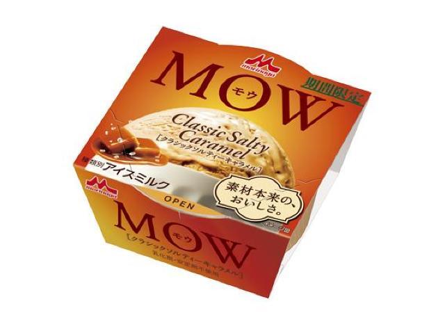 MOWファン聞いて~。過去10年で人気のキャラメル味が進化して登場!