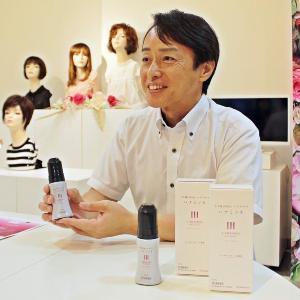 アートネイチャー初の「女性用発毛剤」誕生 オンラインで購入OK、自宅でケア