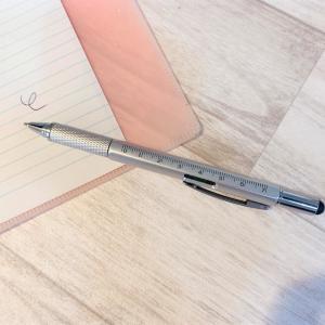 5つの機能を搭載! ダイソーの「多機能マルチペン」は持っておいて損なし。