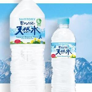 南アルプスの天然水2Lを無料でゲット! ファミマで550ml買うとお得すぎる...。