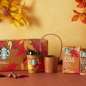 スタバでは買えない「スタバのカップ」 秋デザインも可愛すぎ!