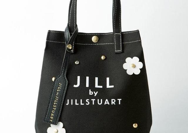 JILLSTUARTの「2WAYバッグ」が2000円台だって? 高見えでおしゃかわだよ~。