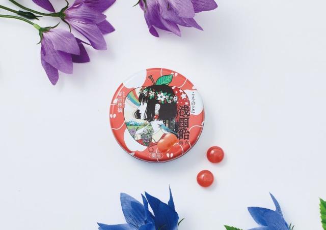 レトロモダンでめっっちゃ可愛い...。浅田飴の缶、3種全部ほしい。
