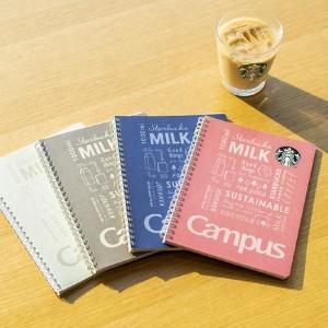 スタバで買える「Campusノート」に新色! ピーチピンク可愛すぎでは?