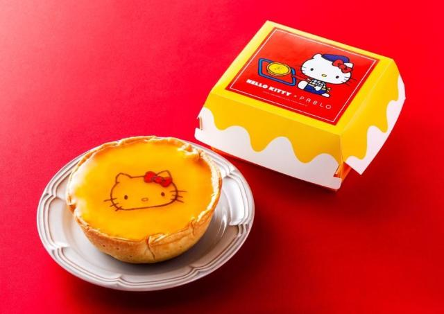 PABLOにハローキティデザインのチーズケーキ! 可愛いポーチもついてくるよ~