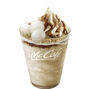 ほうじ茶好きにはたまらん! マックカフェの新作「和スイーツドリンク」は飲まなきゃ損。