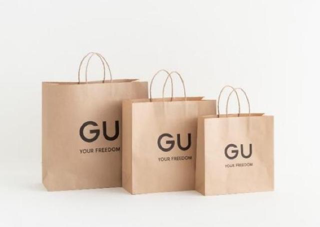 ユニクロ、GUの「紙袋」有料化。 9月から1枚10円。