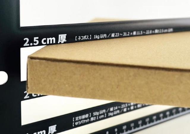 「便利」の声続出。 100円で買える「厚さ測定定規」、荷物の厚さがすぐわかる。