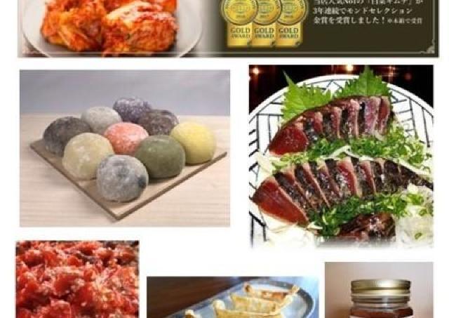 スイーツ、惣菜、珍味まで。東西のうまいものが大集合!