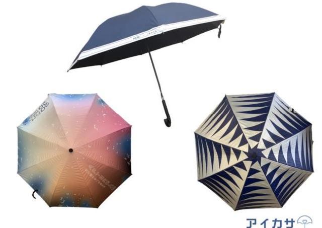 関東圏の皆さんに朗報! 熱中症警戒アラート発令で「日傘レンタル」が無料になるよ