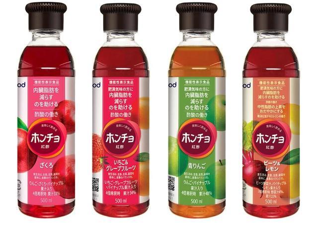 美味しくて飲みやすい「フルーツの酢」 内臓脂肪が気になる人にも嬉しいよ。