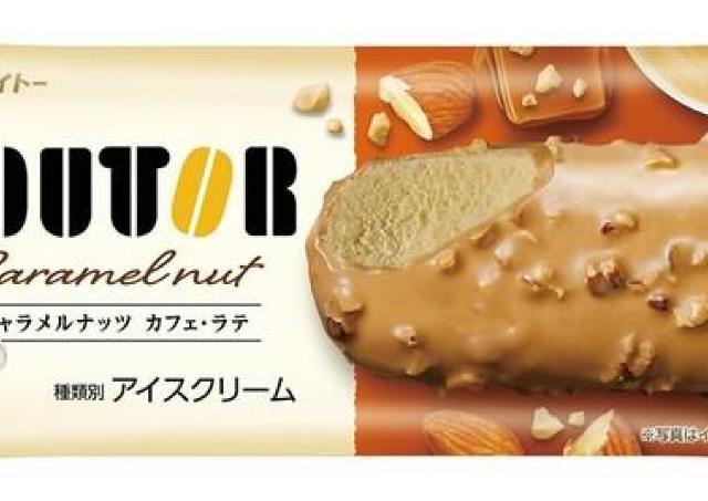 ドトールの「キャラメルナッツラテ」がアイスに! 間違いなくおいしいやつ。