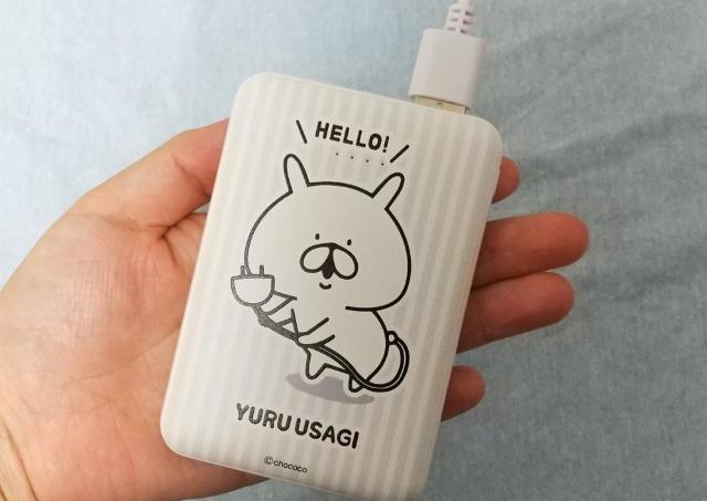 ダイソーならモバイルバッテリーが500円! コンパクトでデザインも可愛い。
