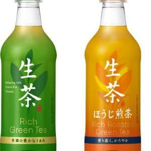 ローソンで「生茶」買うと新商品がもらえる! 129円でドリンク2本はお得。