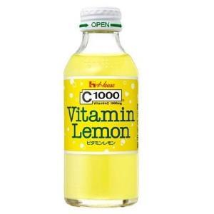 ちょっと高めの商品もらえる! いまローソンでビタミンレモン買うとお得だよ。