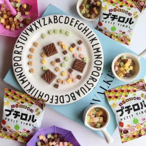 1/24サイズのチロルチョコ! たくさん入って「50円」。