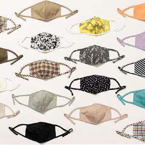 990円から買える人気「三陽商会マスク」 秋冬向けを販売、売上の一部は寄付