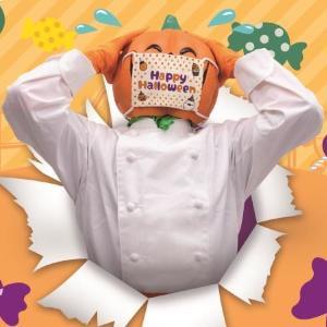 よみうりランドのハロウィンがお得! withマスクで入園無料&ワンデーパス1000円引き