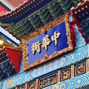 京王線ユーザーに朗報! 超お得な横浜グルメ旅いかが? 食べ放題も対象。