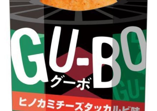 「鬼滅の刃」GU-BO出るよ~。 ローソン行かねば!