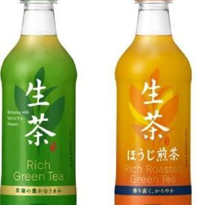 ポプラグループでも「生茶」買ったら「ほうじ煎茶」1本無料! お得だよ。