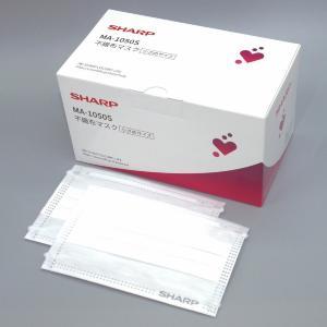 シャープの不織布マスクに「小さめサイズ」登場 抽選で販売