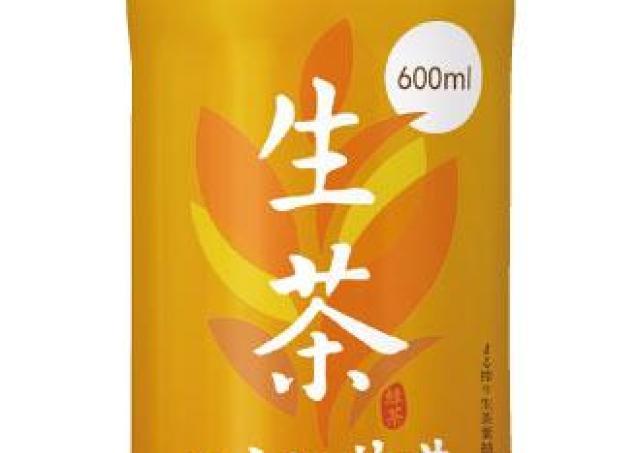 セブンで生茶の新商品を買うと、もう1本無料! 2商品から選べるよ。