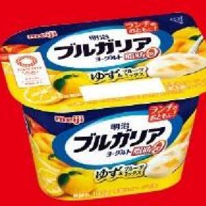 明治ブルガリアヨーグルト新商品、無料でゲット! ファミマで買うしか。