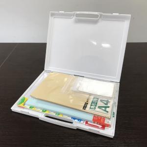 「A3の持ち手付きケース」が300円!! 家の整理にも便利そう。