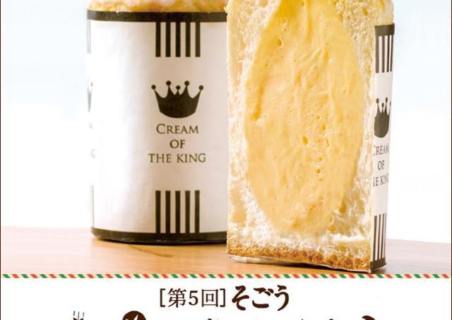 クリームパンもメロンパンも実演販売「そごうパンフェスタ」