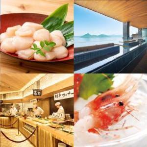 北海道の食材をお得にゲットできる「産地直送センター」 今度はホテル、スイーツも応援対象!