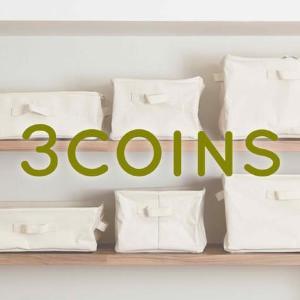 3COINSの通販がスタート! ASOKOのグッズも買えるよ。ありがたい。