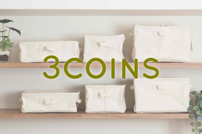 スリー コインズ オンライン スリーコインズの通販 10,000点以上