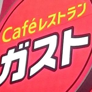 ガストでスイーツセール! 桃ゼリー199円ってコンビニより安くない!?