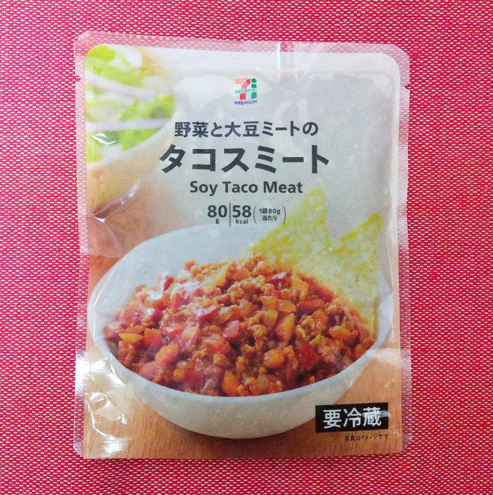 ミート セブン 大豆