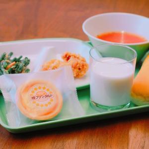 給食で大人気の「焼プリンタルト」 待望の専用サイトがオープン!
