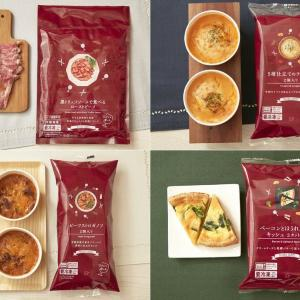 ローソン、好調の「冷食」にプレミアムな新シリーズ 贅沢な4品を食べ比べ!
