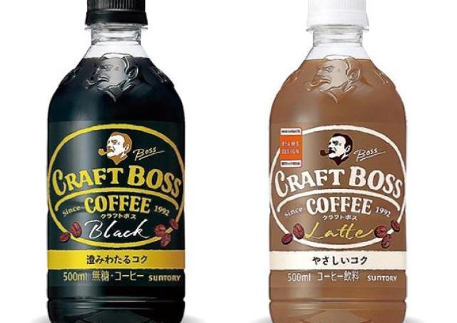 缶コーヒーが無料でもらえる! いまセブンでクラフトボス買うとお得だよ。