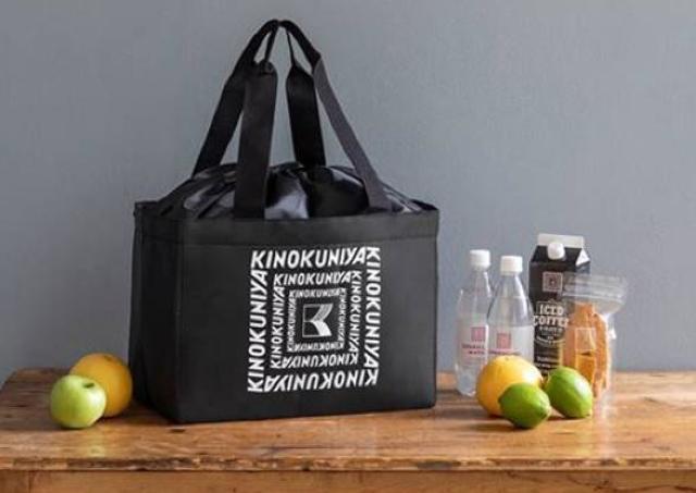 ファミマに紀ノ国屋の「保冷ショッピングバッグ」現る! スタイリッシュな黒がよき。