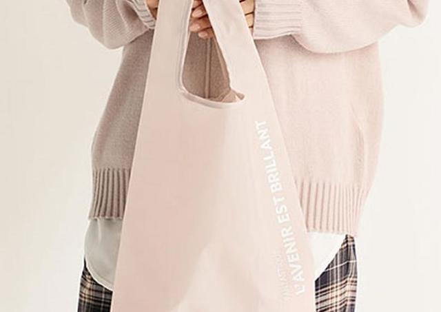 コンビニのお弁当用にしたい! ハニーズの380円エコバッグがおしゃかわ。