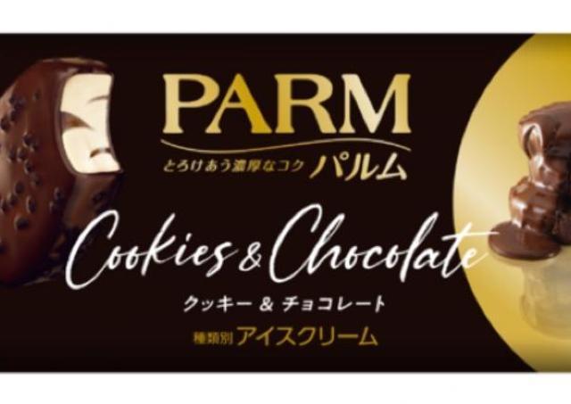 パルム史上初の「クッキートッピング」は期待大! ザクザク感と絶妙な口どけをどうぞ。