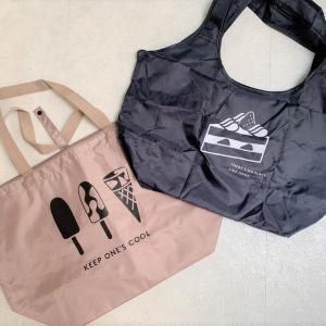 シャトレーゼの「エコバッグ」シンプルで可愛くてお手頃。 保冷もバッチリだよ。