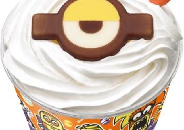 サーティワンのハロウィンアイスが鬼カワ! ミニオンたちがモンスターになったよ。