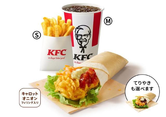 お昼はKFCに決まり! 「ツイスターセット」が500円で食べられるよ~。