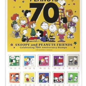 スヌーピーの切手シートやポストカードが激カワ! 2020セット限定だよ。