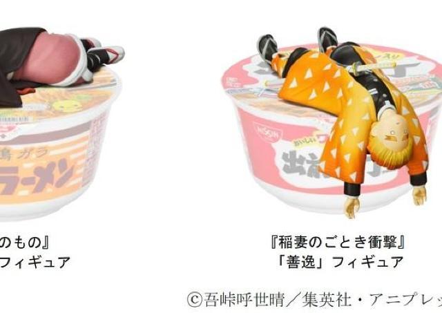 鬼滅の刃「フタどめ フィギュア」、おもしろ可愛い!! チキンラーメン買って当たる。